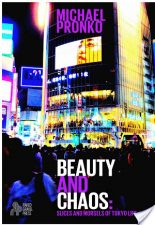 Beauty and Chaos Review