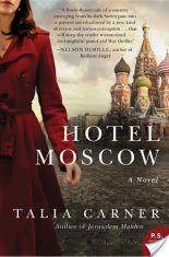 Review: Hotel Moscow