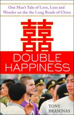 Travelogue Review: Double Happiness